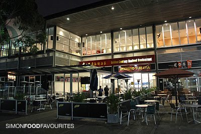 Golden Century Chinese Restaurant Moore Park