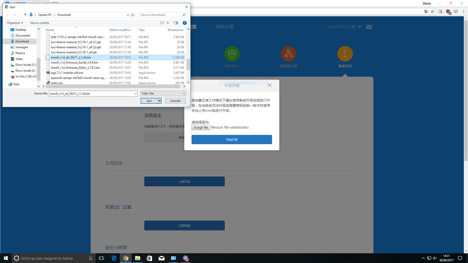 Perc Guida Scaricare Ed Installare Firmware - Querciacb