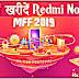 Diwali With Mi 2019 Sale: ₹1 में खरीदे Redmi K20, Mi A3, और दूसरे प्रोडक्ट्स