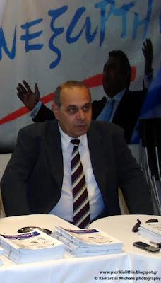 Δήλωση Δημήτρη Ζησιμόπουλου πολιτευτή ΑΝΕΛ