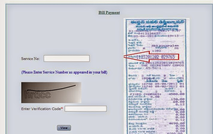 APEPDCL Electricity Bill Payment