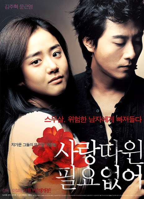 Sinopsis Love Me Not (2006) - Film Korea