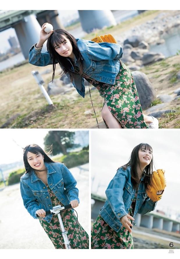 [Shonen Magazine] 2020 No.27 広瀬すず shonen-magazine 09300