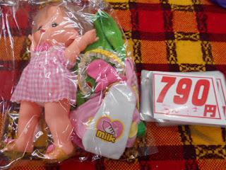 中古品のメルチャン人形セットは790円です。