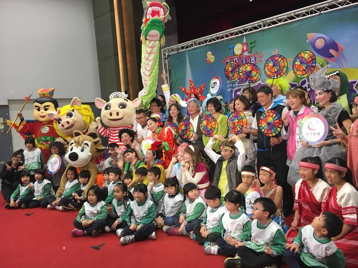 台中兒童藝術節即將登場。