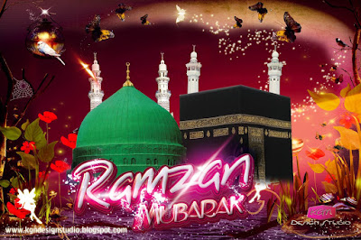 Rmadan (Ramazan) Mubarak 25+ Greetings and Ramadan Mubarak 2017 cards