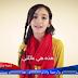ماي فاميلي - ليان سميح + كلمات My Family - Layan Sameeh - Lyrics