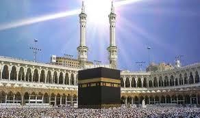 Tiga Pelaku Rencanakan Serangan di Masjidil Haram