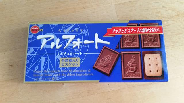 Tableta de chocolate que viene en las chuches japonesas Japafunbox