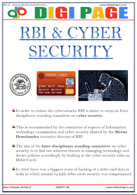 DP | RBI & CYBER SECURITY | 26 - FEB - 17