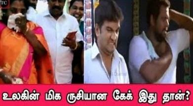 Tamizhisai Birthday Cake Memes – Tamil memes