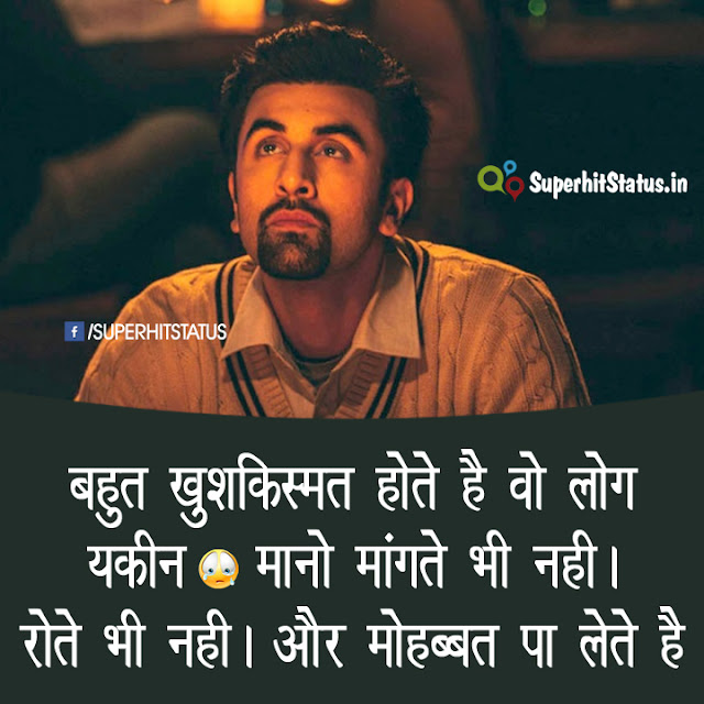 Alone Boy Sad Status in Hindi Image Pics DP