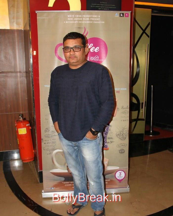 Ravi Jadhav, Celebs at 'Coffee Ani Barach Kahi' Premiere Photo Gallery