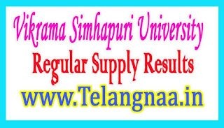 VSU UG 1st Sem Regular Supply Results 2017