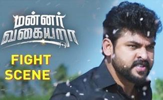 Mannar Vagaiyara – Fight Scene | Vemal | Anandhi | Prabhu | Chandini Tamilarasan