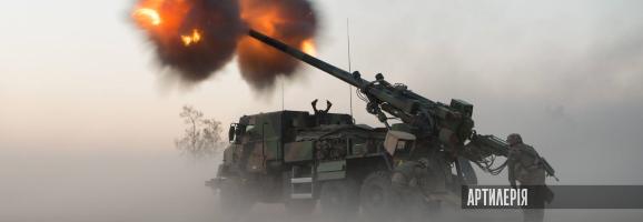 на фото французькі артилеристі ведуть вогонь зі 155-мм СЧУ Цезар