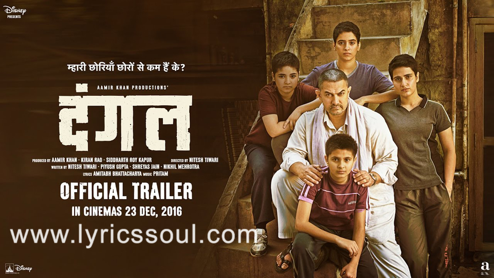 Dangal Trailer Released Aamir Khan Nitesh Tiwari