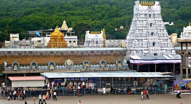 Image result for tirupathi balaji temple