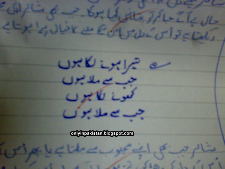 Essay on Quaid E Azam Muhammad Ali Jinnah in Urdu