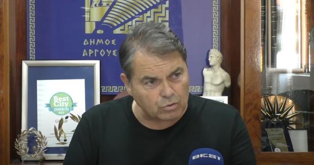 Οι ΖΟΕ τελειώνουν με προσπάθειες του Δημάρχου Άργους Μυκηνών (βίντεο)