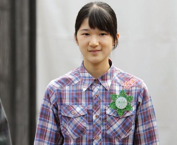 Crown Prince Naruhito, Crown Princess Masako, Princess Aiko in Matsumoto, Nagano Prefecture for Yama-no-hi - Mountain Day