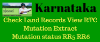 check-karnataka-bhoomi-land-records