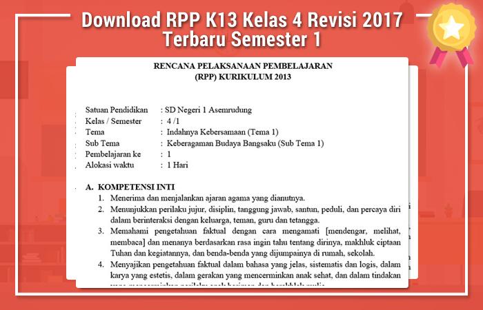 Download RPP K13 Kelas 4 Revisi 2017 Terbaru Semester 1