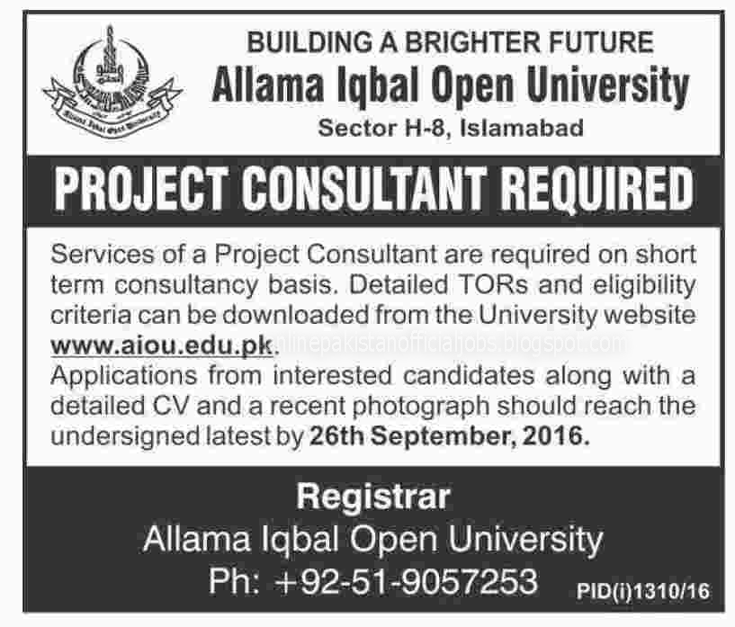 Project Consultant Jobs In Allama Iqbal Open Universty
