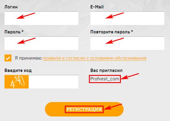 Регистрация в Tender Expert 2