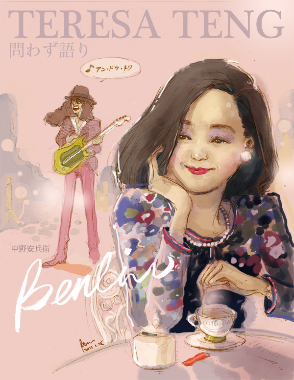 Drawing portrait of Teresa Teng, Chinese Taiwanese singer, fashion illustration for music album record packaging cover