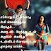 21 Best Tamil Kavithaigal   Tamil Kavithai Images