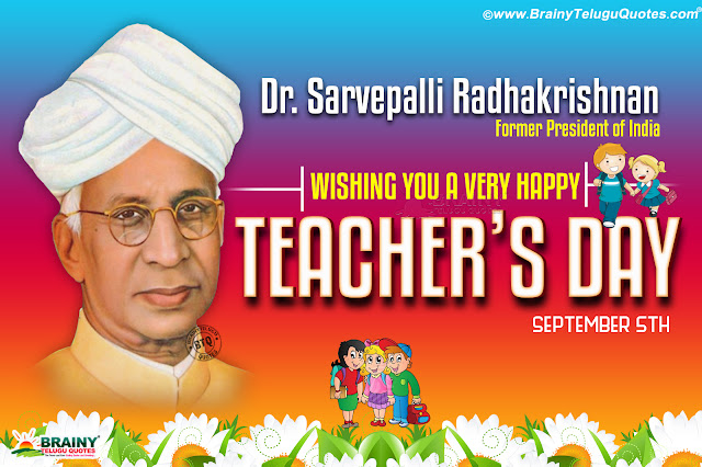 Teachers day quotes greetings in English, english teachers day hd wallpapers, Dr Sarvepaalli radhakrishnan wallpaper