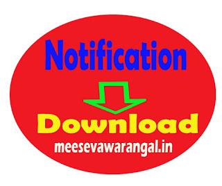 www.wbhrb.in