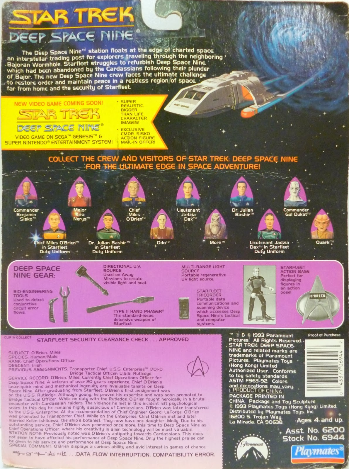 Star Trek Deep Space Nine Australian Exclusive