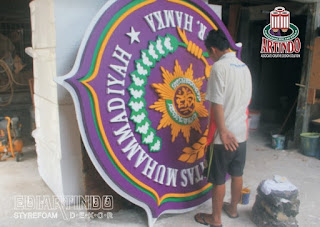 pembuat Logo UHAMKA 