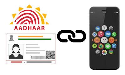 Aadhar Mobile Link Process