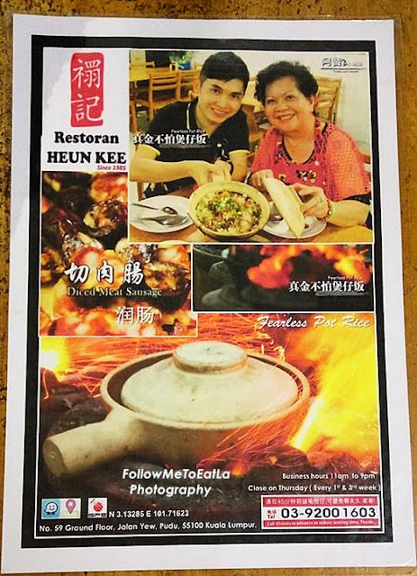Restoran HEUN KEE Famous Charcoal Claypot Chicken Rice Shop