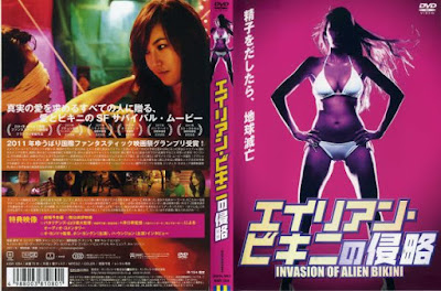 Nonton Film Semi Invasion Of Alien Bikini (2011) Sub Indonesia