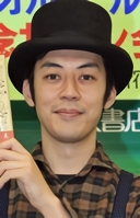 Nishino Akihiro