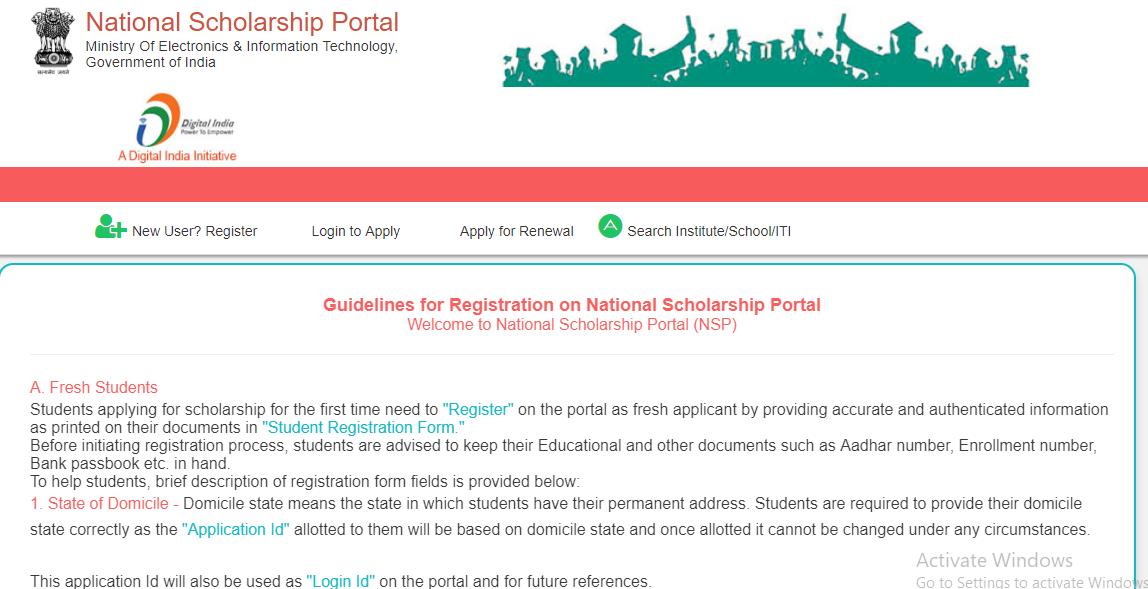 Ishan Uday Scholarship Scheme 2018