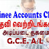 Vacancies for Trainee Accounts Clerk