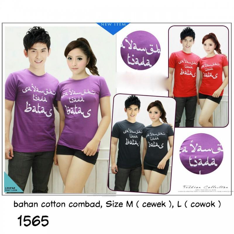 Jual Baju Couple Sayangku Tiada Batas - 24097