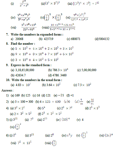 Exponents and powers test paper