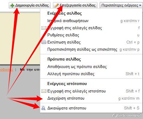 c06f01034bc Μανόλης Φραγκονικολάκης - Πληροφορικός: Γνωριμία με τους Ιστότοπους ...