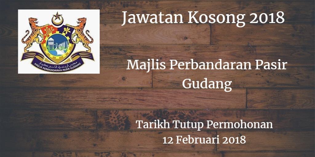 Jawatan Kosong MPPG 12 Februari 2018