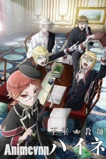 Oushitsu Kyoushi Haine - The Royal Tutor 2017 Poster