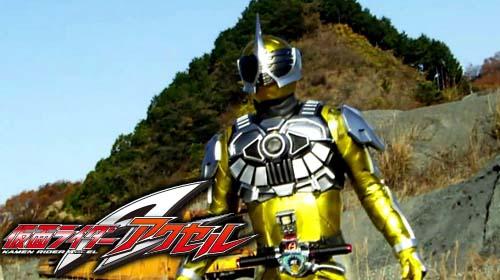Kamen Rider W Returns: Kamen Rider Accel Sub Indo Film 1