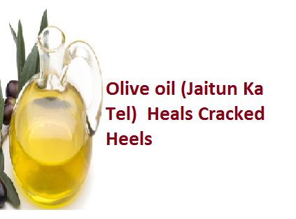 Olive oil (Jaitun Ka Tel)  Heals Cracked Heels