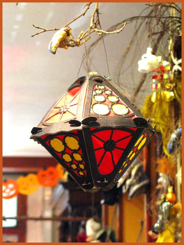 Lantern Deutsch