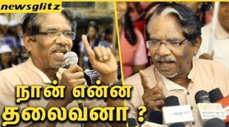 Bharathiraja Speech about NEET aspirant Anitha | TN News